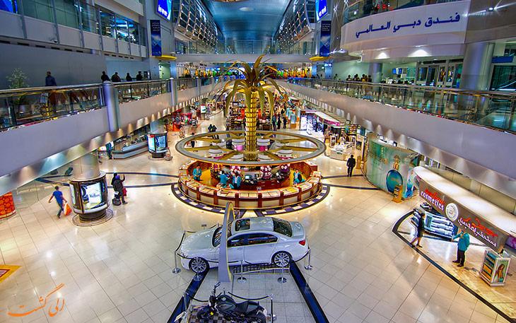 ترمینال شماره 1 فرودگاه دبی