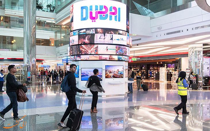 ترمینال های فرودگاه دبی
