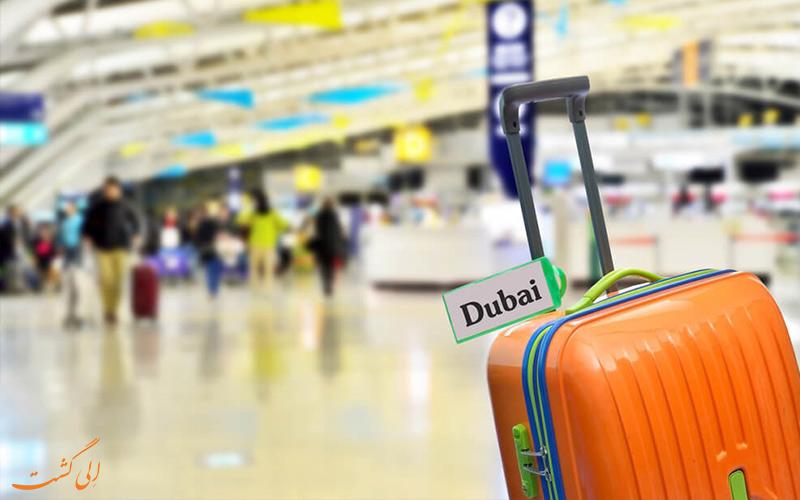 اشتباهات سفر به دبی-نکات سفر به دبی