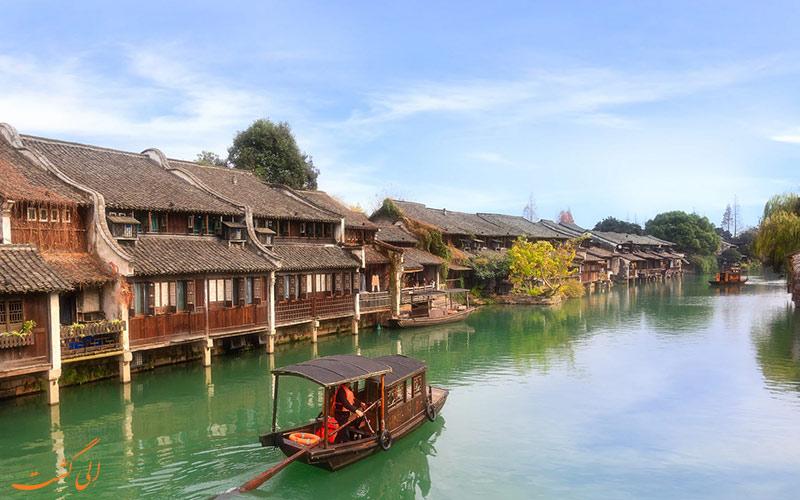 بازدید از ووژن، شهر آبی چین-