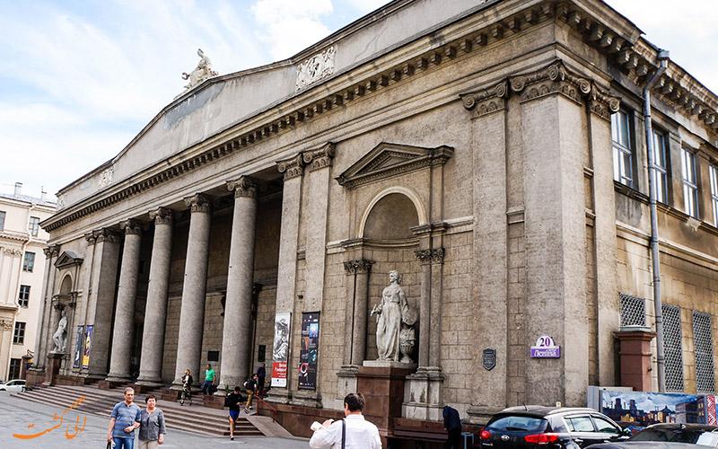 موزه هنرهای ملی بلاروس