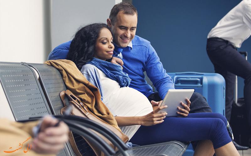 همراه پرواز در دوران بارداری