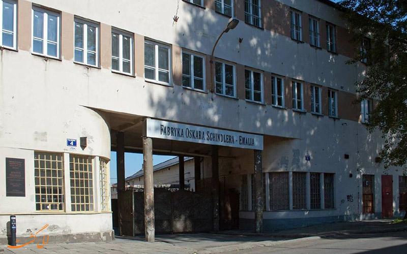 کارخانه شیندلر