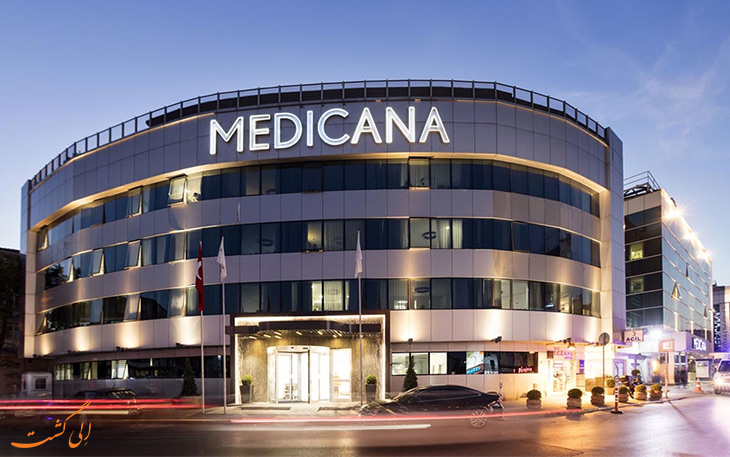 بیمارستان های استانبول