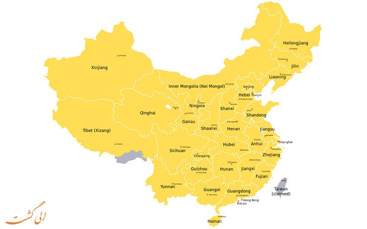 استان های کشور چین