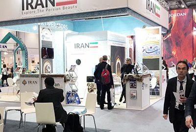 حضور ایران در نمایشگاههای خارجی