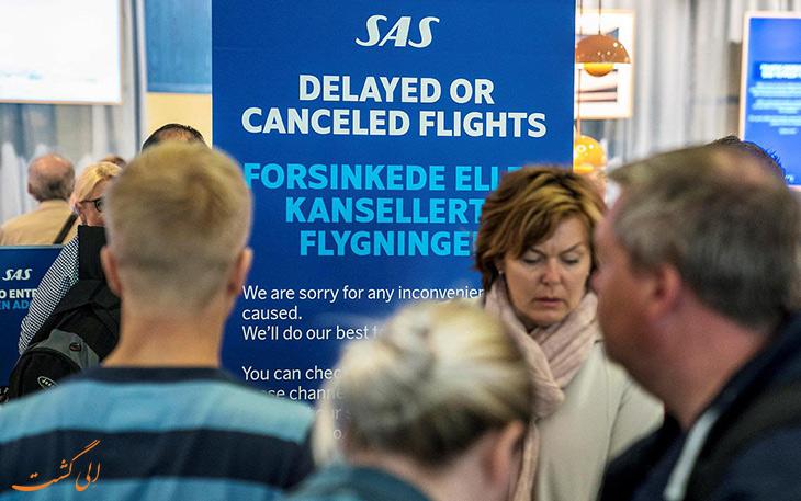 لغو پروازهای هواپیمایی اسکاندیناوی به دلیلی اعتصاب خلبانان-دلایل خرید بیمه مسافرتی