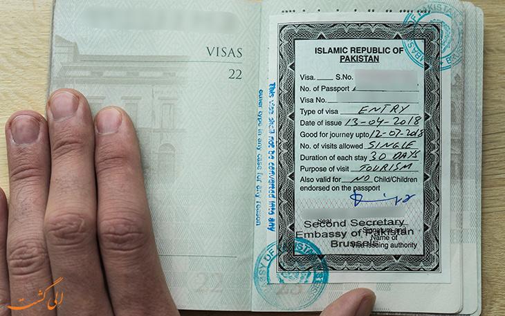 دریافت روادید پاکستان برای 48 کشور آسان شد
