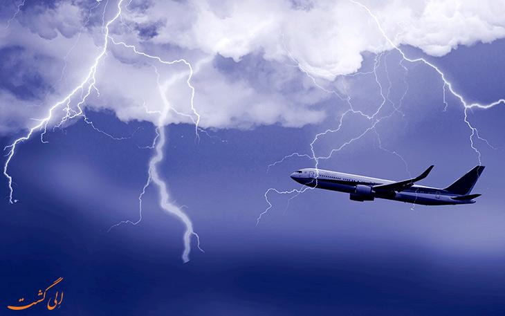 رعد و برق و هواپیماها