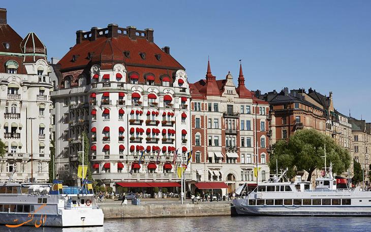 هتل دیپلمات استکهلم