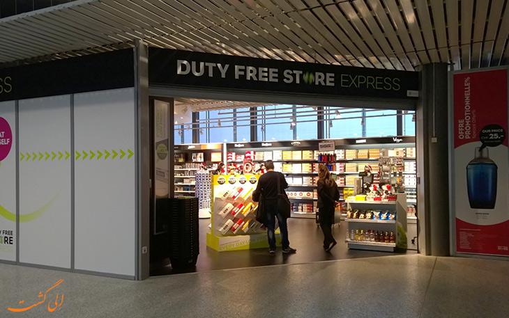 روش های حمل و نقل در فرودگاه بین المللی ژنو سوییس