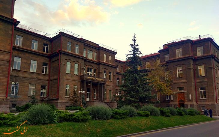 تاریخچه بهداشت در ارمنستان