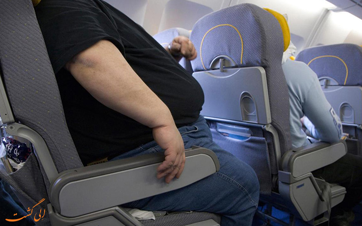 افراد خیلی چاق در هواپیما