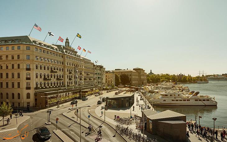 هتل بزرگ استکهلم