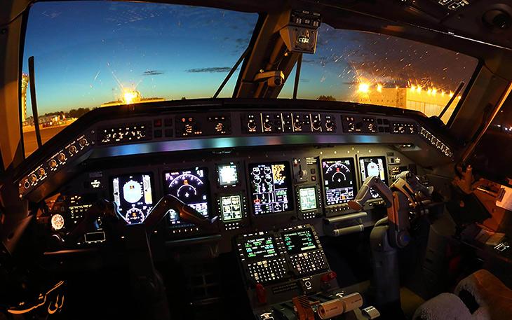 سیستم خلبان خودکار