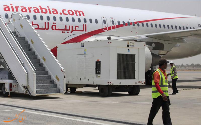فرودگاه بینالمللی راس الخیمه | Ras Al Khaimah International Airport