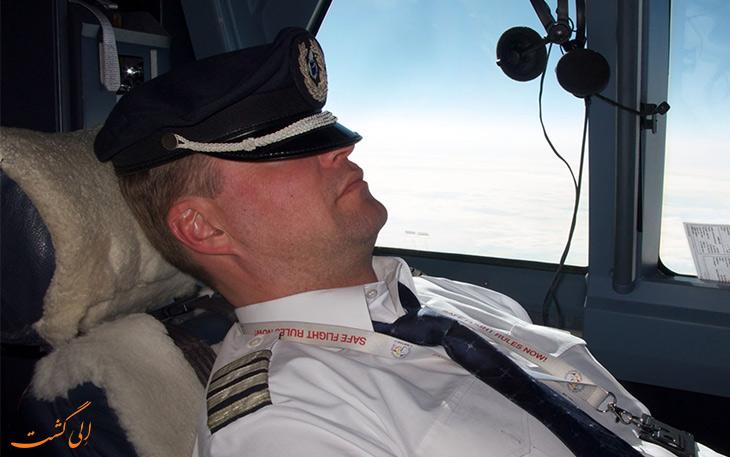 خوابیدن در کاکپیت هواپیما