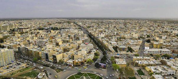 با شهر قزوین آشنا شوید!