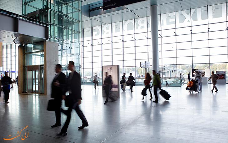 فضای داخل فرودگاه لوکزامبورگ
