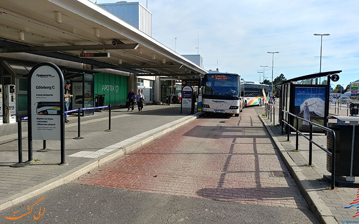اتوبوس در فرودگاه گوتنبرگ