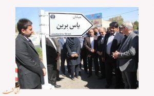 مردم این شهر مجارستانی، ایرانی الاصل هستند!