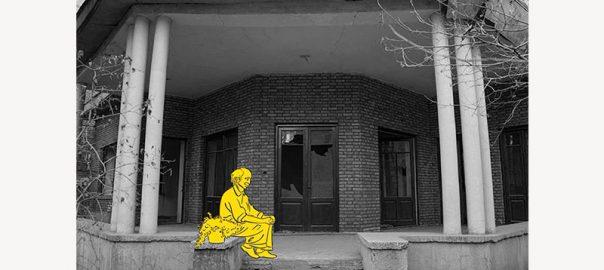 خرید خانه ی نیما یوشیج در تجریش توسط شهرداری تهران