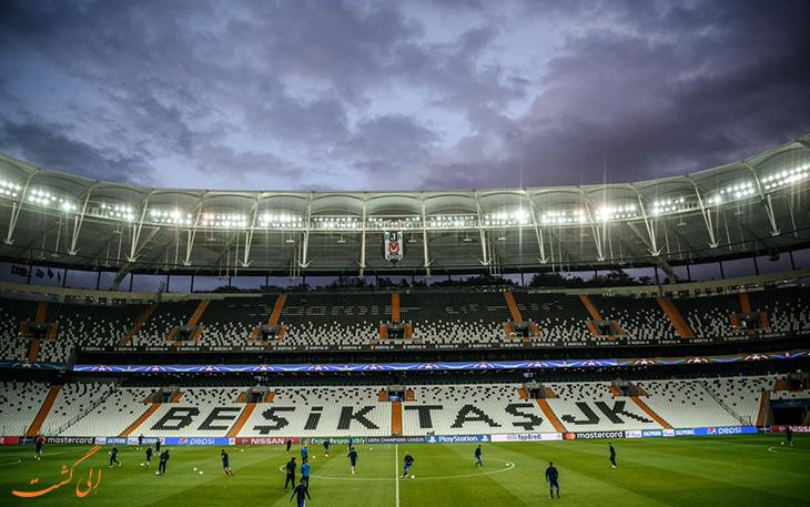 استادیوم تیم فوتبال بشیکتاش ترکیه