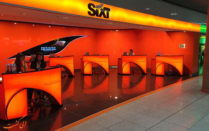 کرایه اتومبیل در فرودگاه لوکزامبورگ