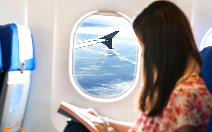مطالعه در هواپیما