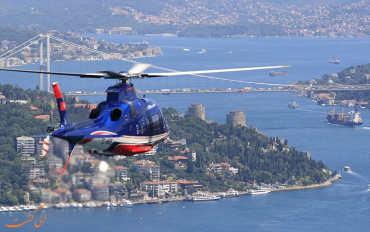 تور هلیکوپتر سواری در استانبول