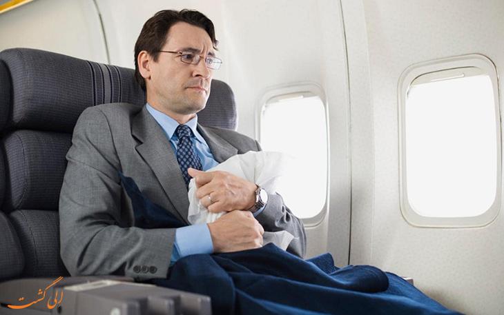 راه حل ترس از پرواز و هواپیما