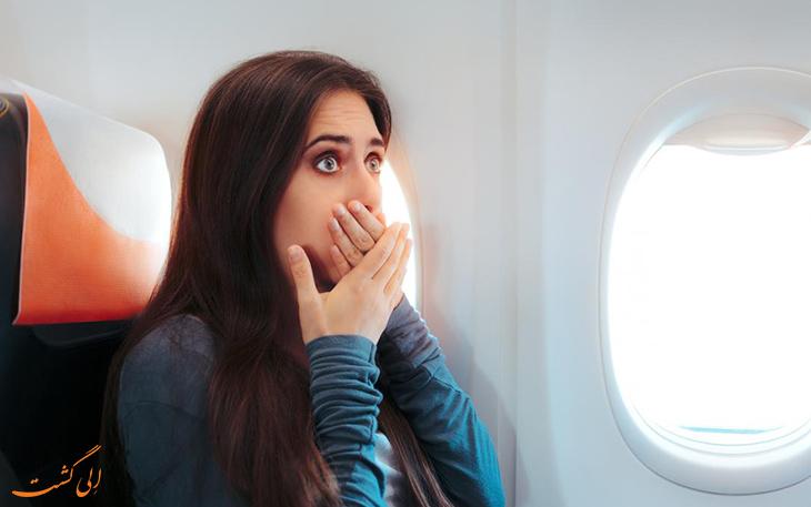 اضطراب از سفر هوایی
