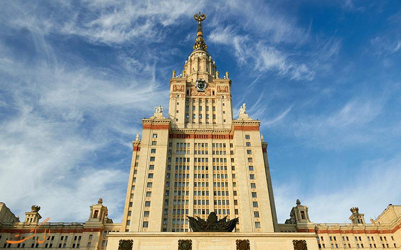 ساختمان دانشگاه در تپه های گنجشک مسکو