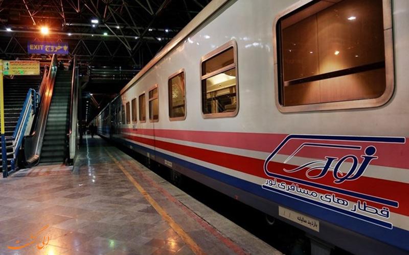 شرکت قطاری نورالرضا