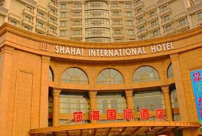 موقعیت هتل شاهای اینترنشنال شانگهای