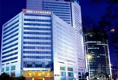 معرفی هتل بویو پکن