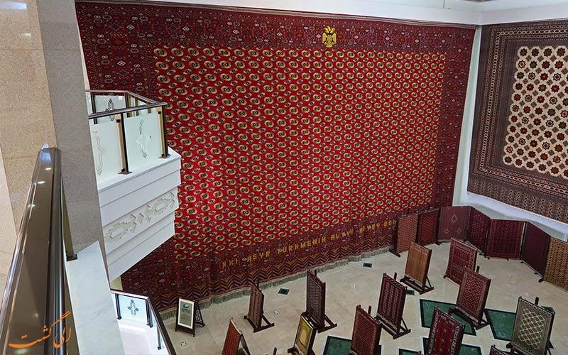 موزه فرش ترکمنی-جاذبه های عشق آباد