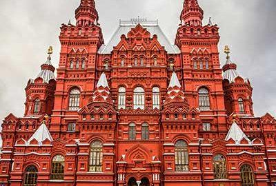 موزه ملی تاریخ روسیه در مسکو