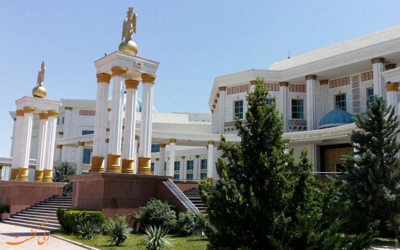 موزه ملی جاذبه های عشق آباد