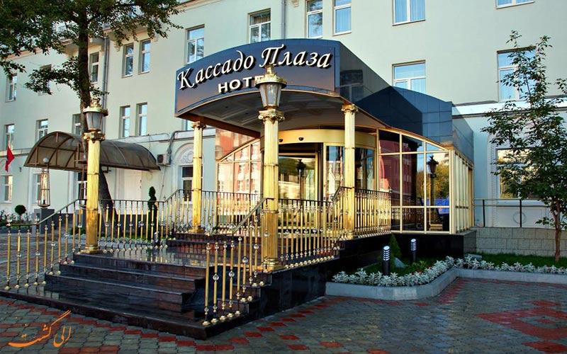 هتل کاسادو پلازا مسکو