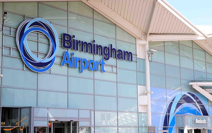 فرودگاه بیرمنگام انگلستان ، امکانات و خدمات این فرودگاه بین المللی