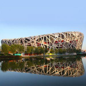 پارک المپیک در پکن