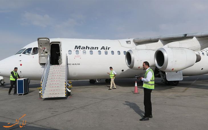 بهینه سازی فرودگاه یاسوج برای فرود هواپیماهای بدنه متوسط