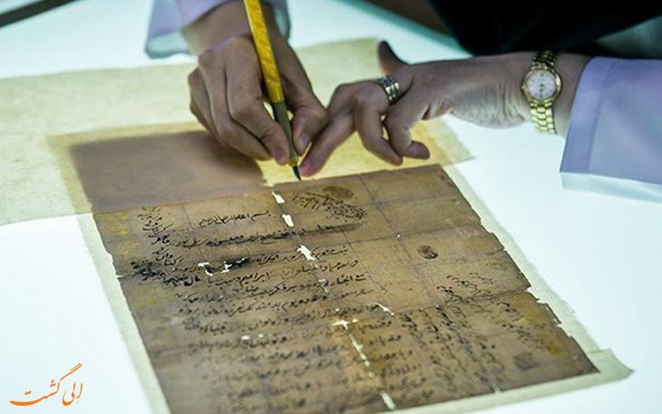 سندهای تاریخی مردم توسط سازمان اسناد خریداری می شود