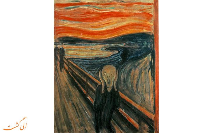 تابلوی نقاشی جیغ