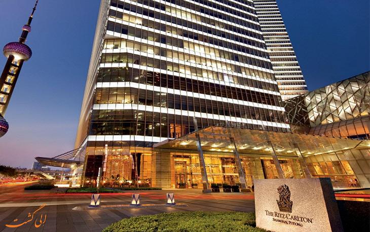 ریتزکارلتون شانگهای پودونگ بهترین هتل پنج ستاره شانگهای