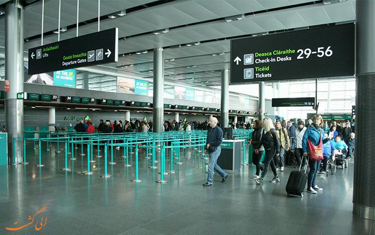 روش های حم و نقل در فرودگاه بین المللی دوبلین ایرلند