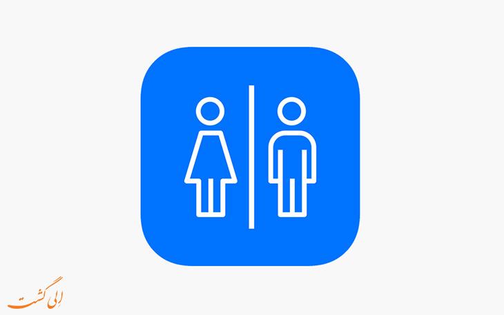 اپلیکیشن اند بونوس | سرویس های بهداشتی عمومی