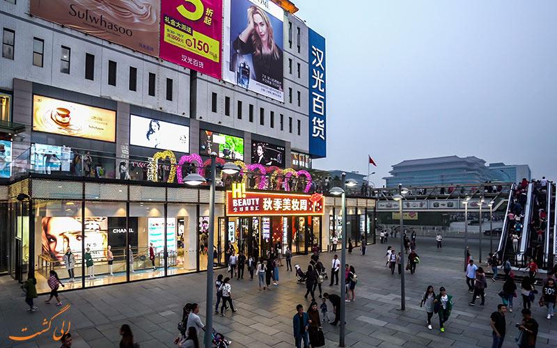 بازار لباس چین   China clothing market