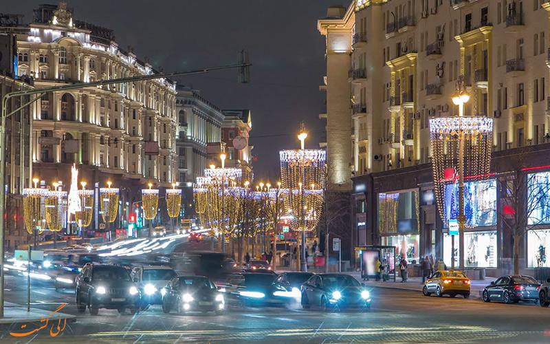 تورسکایا در مسکو